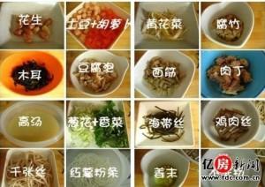 河南胡辣汤的配料