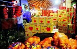 鹤壁食品批发市场在那