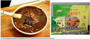 河南郑州小吃