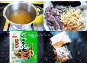 高老大胡辣汤制作方法