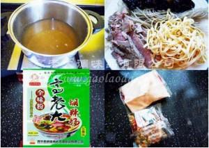 高老大胡辣汤的制作方法