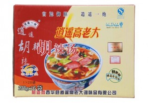 哪里可以购买胡辣汤