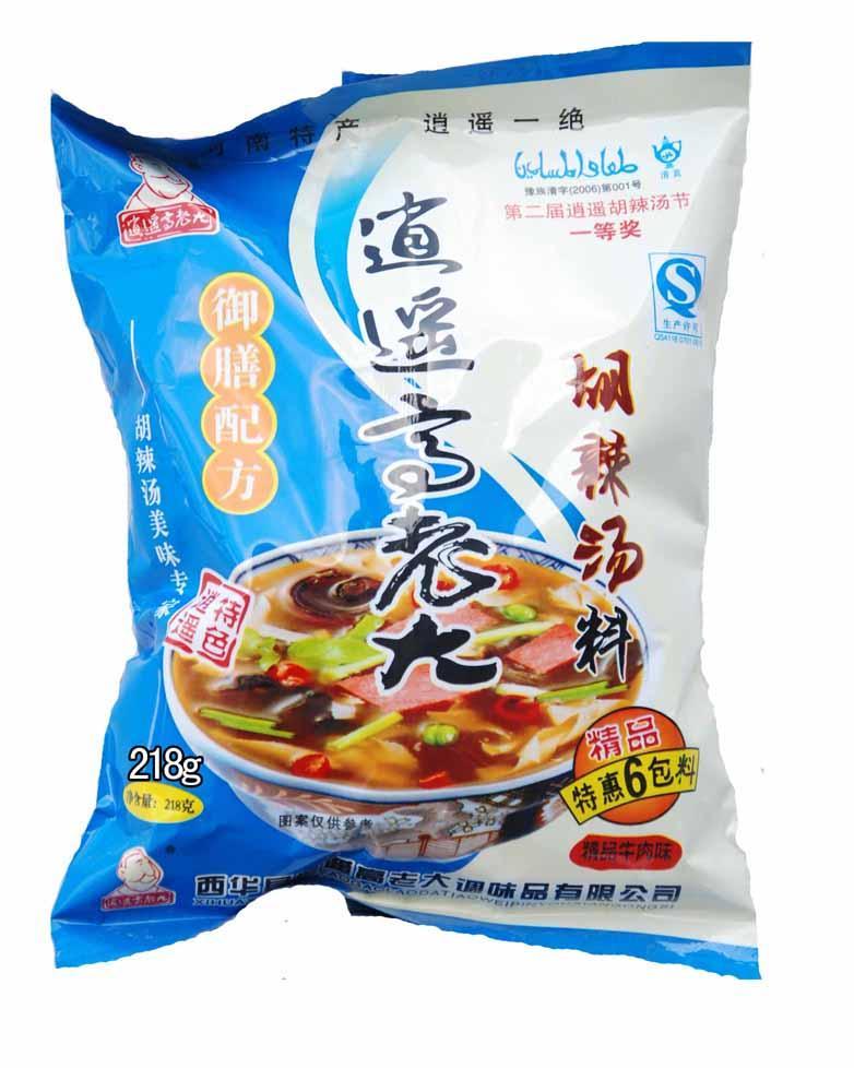 牛肉味胡辣汤