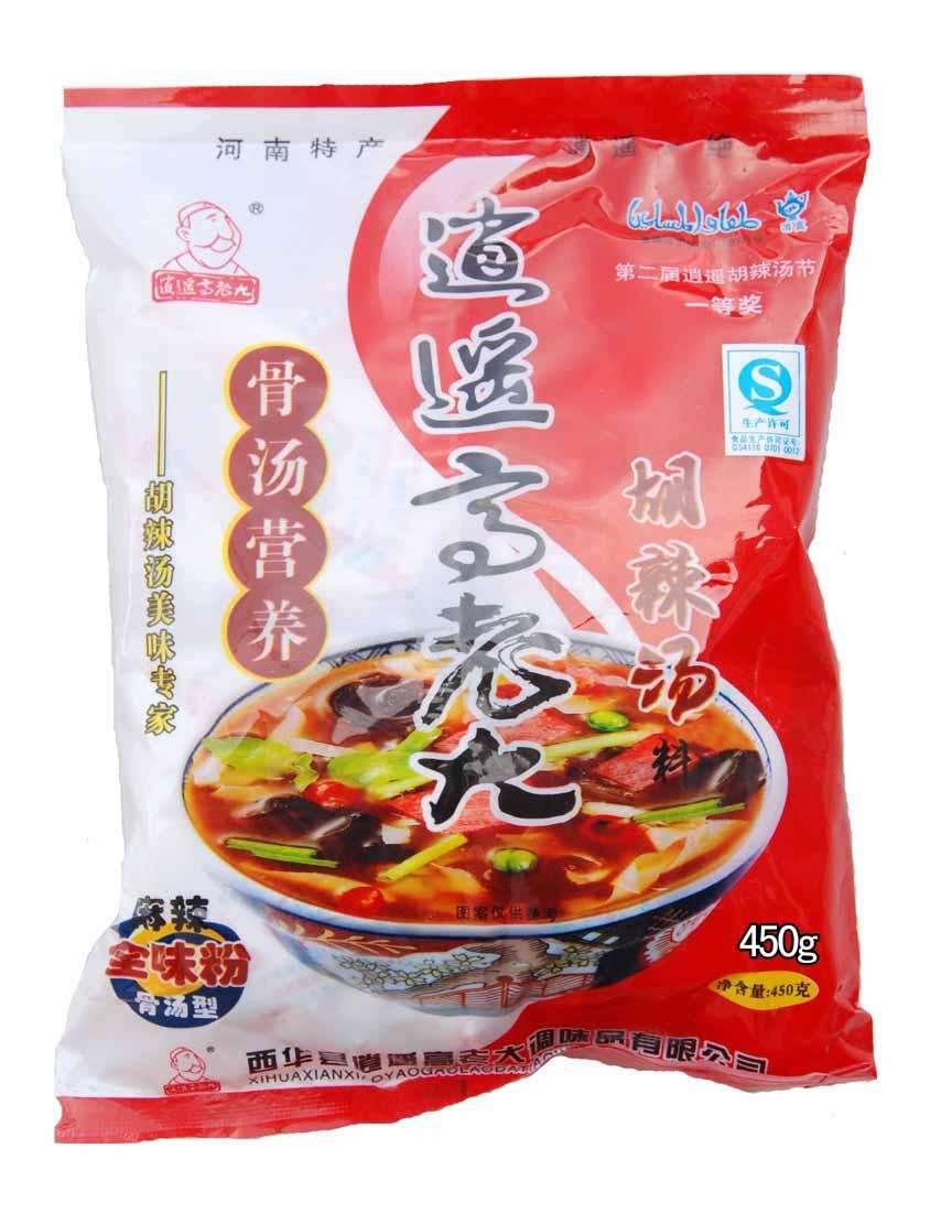 河南高老大食品有限公司麻辣味牛肉味胡辣汤,五香味牛肉味胡辣汤。