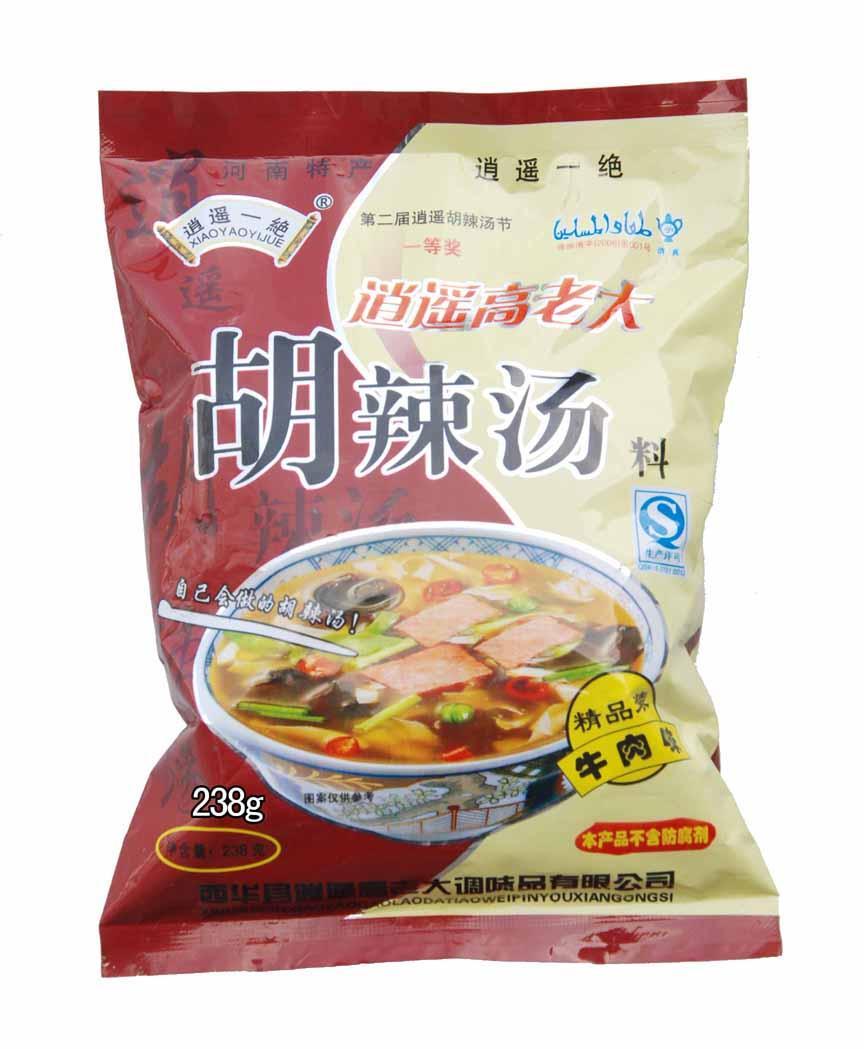 精品牛肉胡辣汤