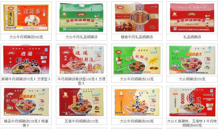河南南阳食品批发市场在哪里