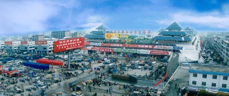 河南信阳食品批发市场在哪里