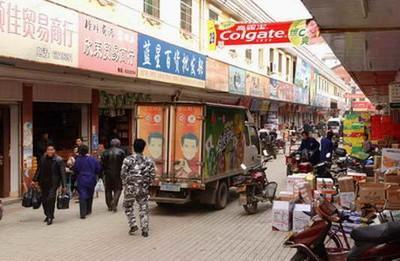 河南周口食品批发市场在哪