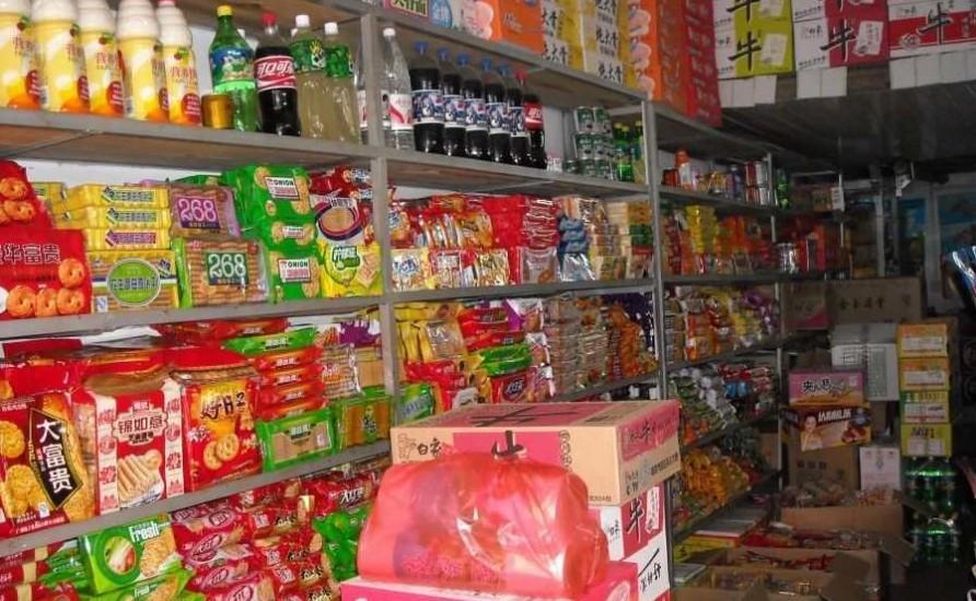 河南驻马店食品批发市场在哪