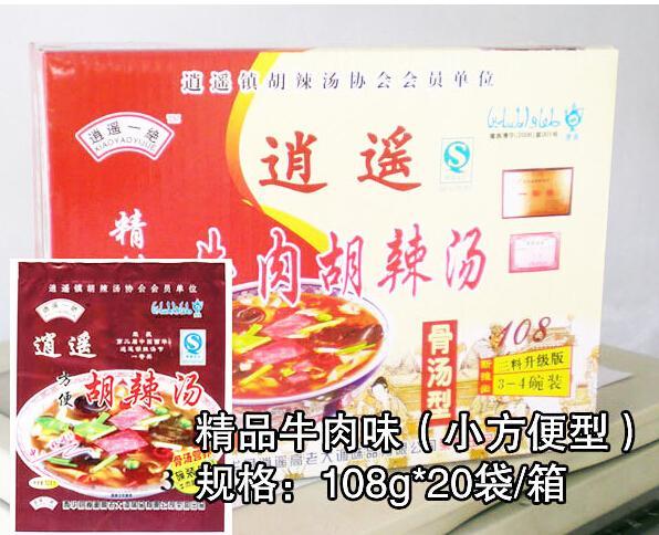 安徽淮北食品批发市场