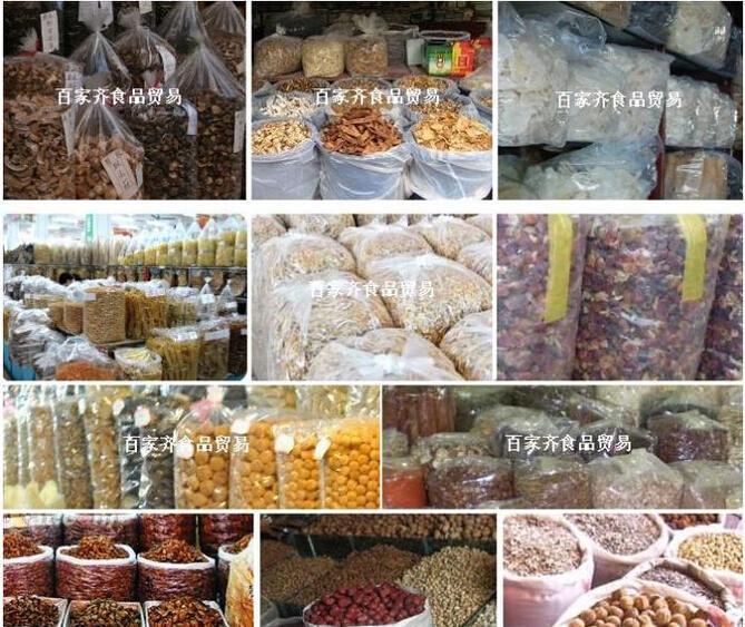 安徽宿州食品批发市场