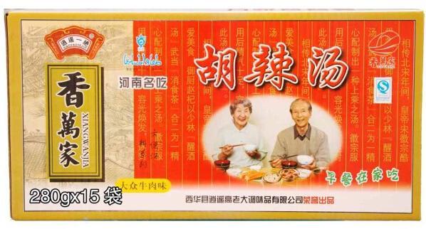 安徽阜阳食品批发市场