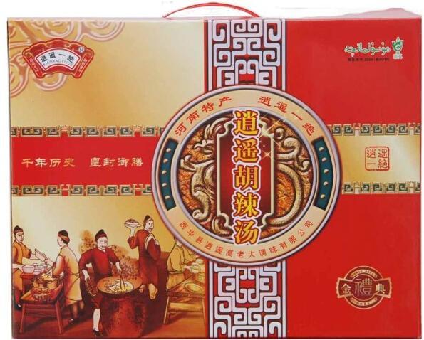 安徽淮南食品批发市场