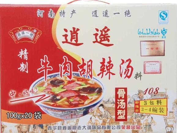 安徽六安食品批发市场