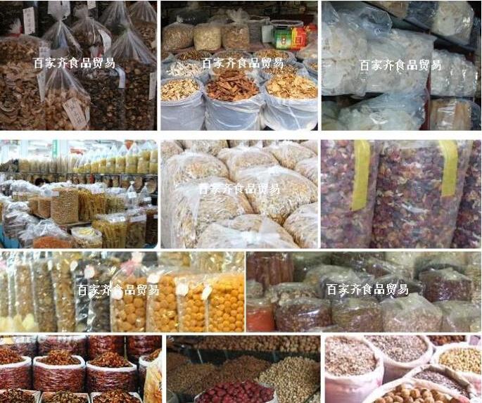 安徽巢湖食品批发市场