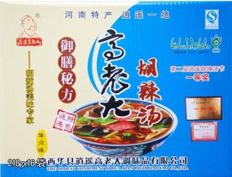安徽池州食品批发市场