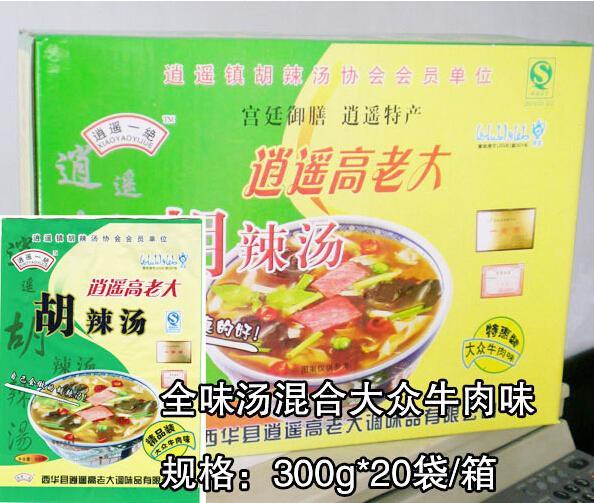 安徽铜陵食品批发市场