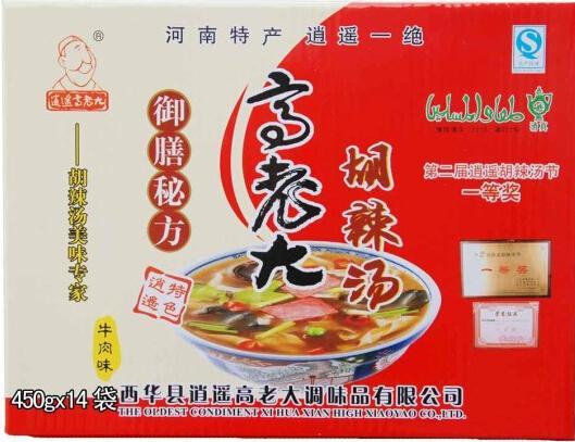 山东青岛食品批发市场