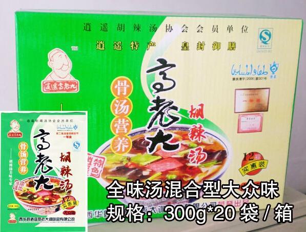 山东枣庄食品批发市场