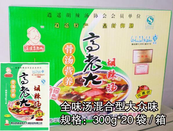山东烟台食品批发市场