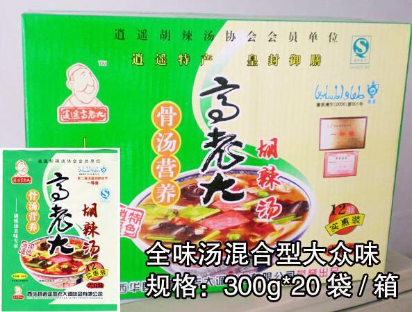 山东泰安食品批发市场