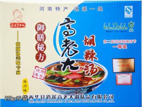 山东滨州食品批发市场