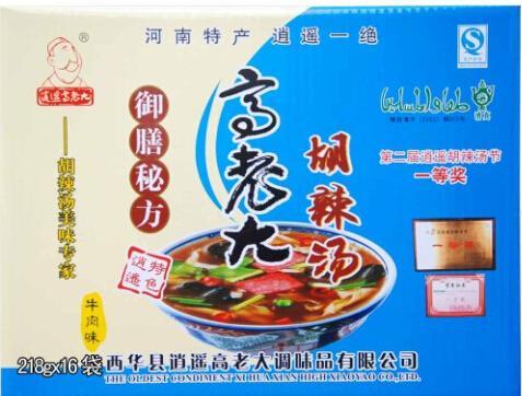 山东菏泽食品批发市场