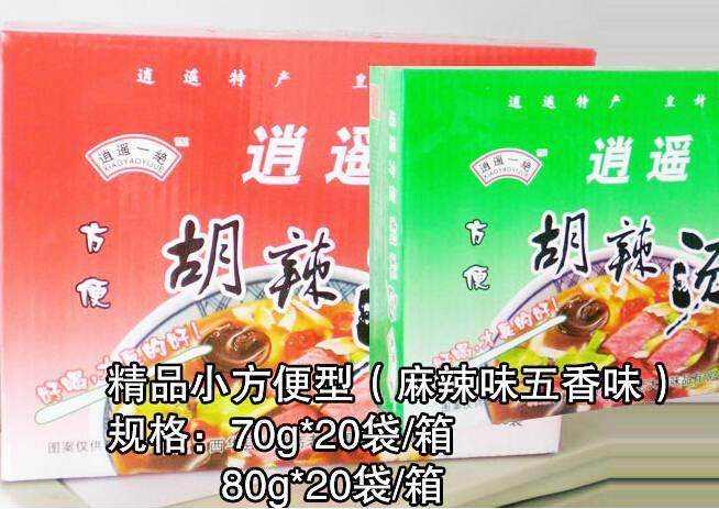 陕西西安食品批发市场