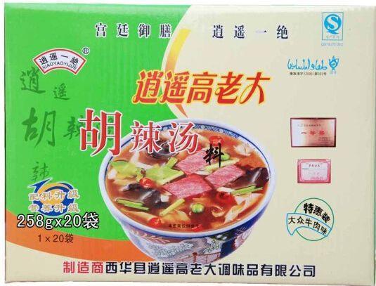 陕西铜川食品批发市场