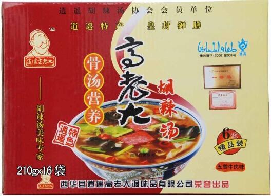 陕西宝鸡食品批发市场