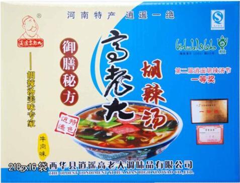 陕西咸阳食品批发市场