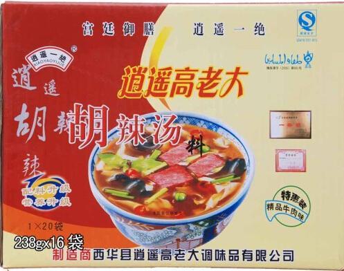 陕西兴平食品批发市场