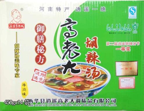 陕西渭南食品批发市场