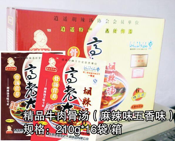 陕西韩城食品批发市场