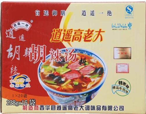 陕西安康食品批发市场