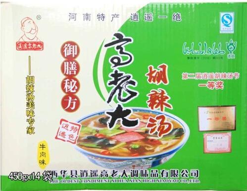 陕西华阴食品批发市场