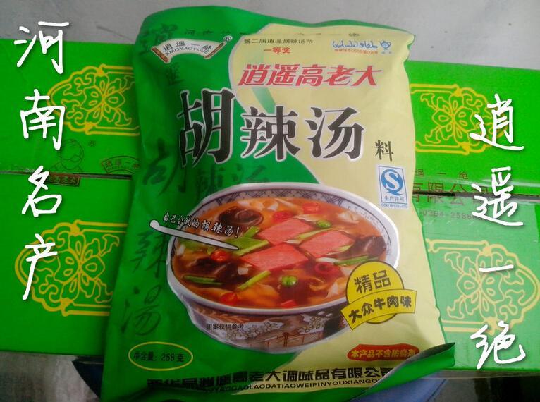高老大胡辣汤的做法