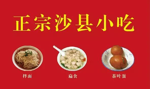 啥?风靡全国的黄焖鸡米饭居然这么简单
