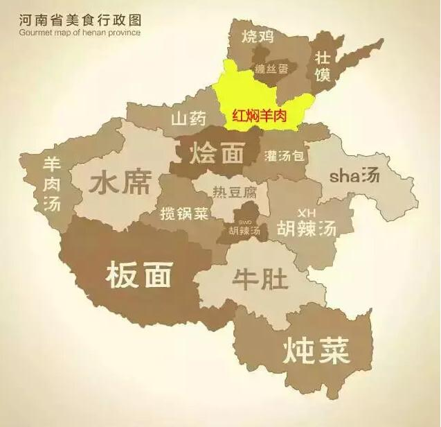 竟有人将河南美食画成地图,看你家乡的美食上榜没