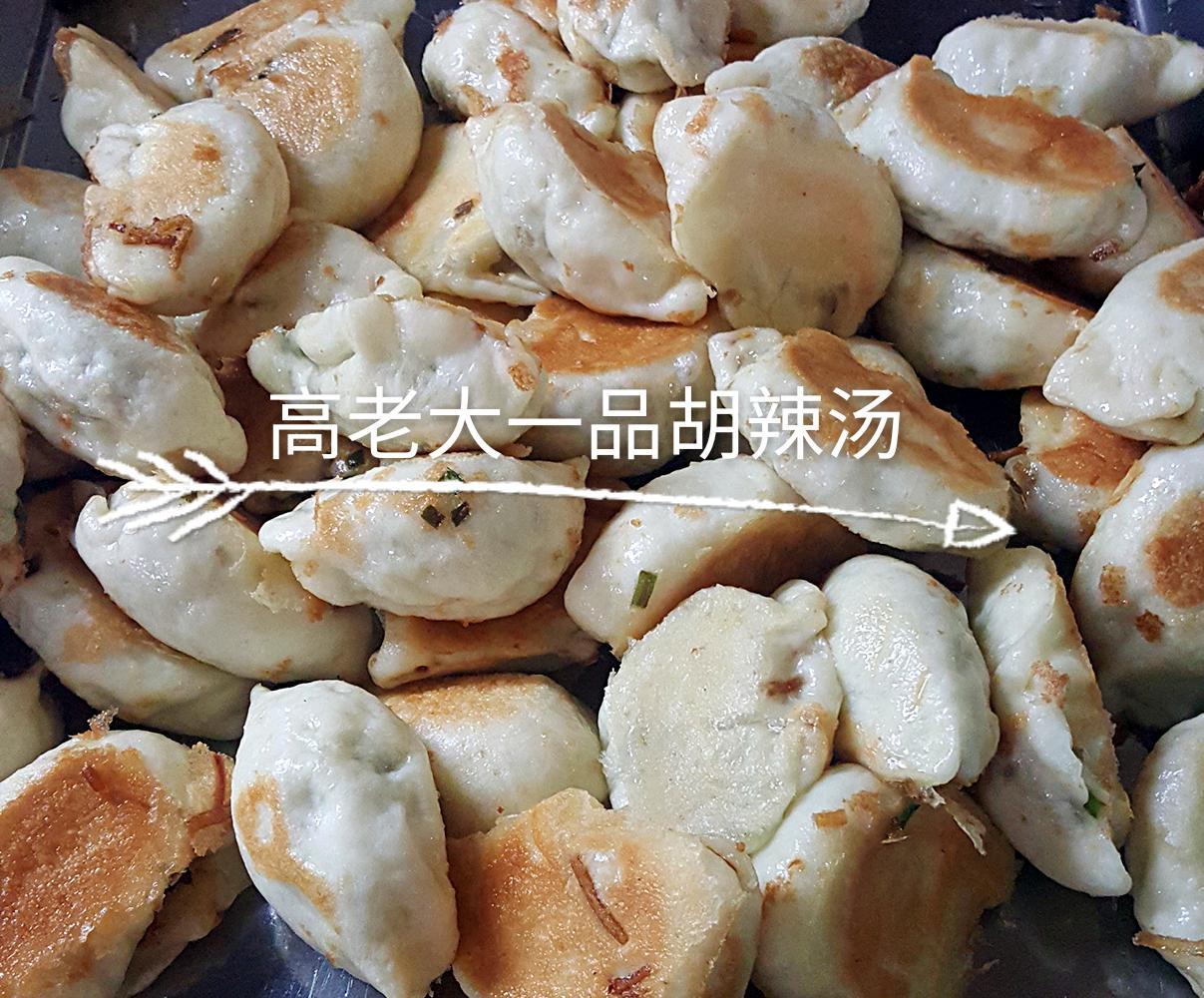 陕西渭南华县早餐培训学员