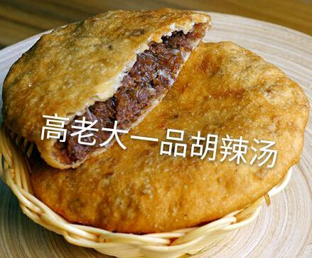 河南郑州市二七区西三环早餐培训学员