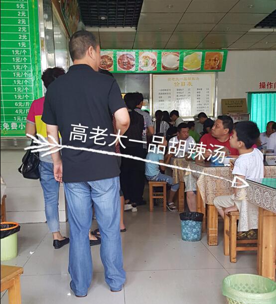 河南省南阳市西峡早餐培训,河南省南阳市西峡胡辣汤培训,西峡胡辣汤