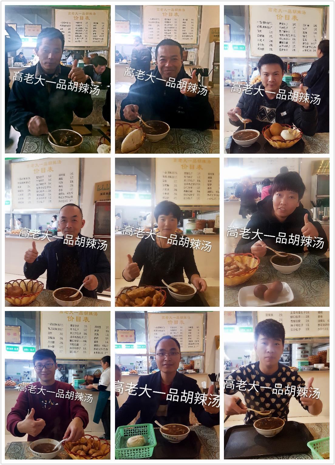 河南郑州西开发区早餐培训,河南郑州西开发区胡辣汤培训,河南郑州西开发区胡辣汤