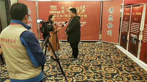 2017年11月份央视财经频道专访高老大一品胡辣汤