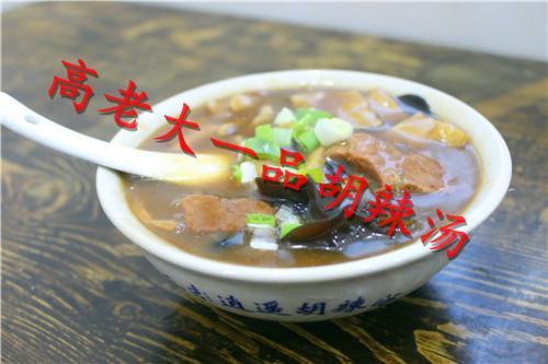 北舞渡胡辣汤和逍遥胡辣汤的区别
